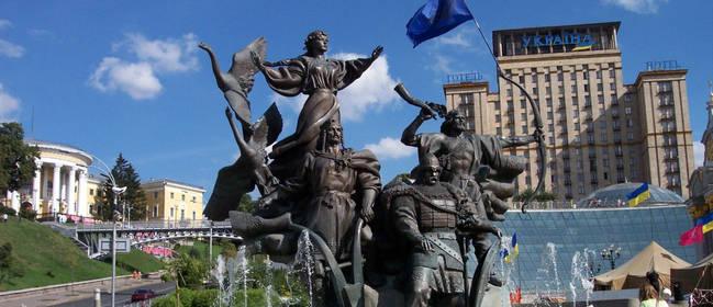 Destinos, actividades recomendables de ocio y excursiones de un día en Ucrania